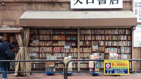 Tokyo street book seller